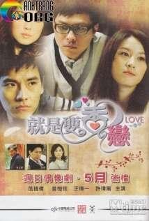 HC6B0C6A1ng-VE1BB8B-TC3ACnh-YC3AAu-Scent-Of-Love-Fragrant-Love-2010