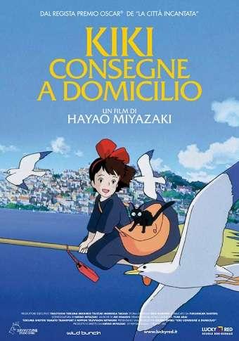 Kiki - Consegne a domicilio (2013) DVD9 Copia 1:1 - ITA