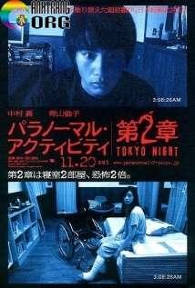 HiE1BB87n-TC6B0E1BBA3ng-SiC3AAu-NhiC3AAn-2-C490C3AAm-Tokyo-Paranormal-Activity-2-Tokyo-Night