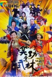 Kungfu-ThE1BAA5t-QuC3A1i-Princess-and-The-Seven-Kungfu-Masters-2013