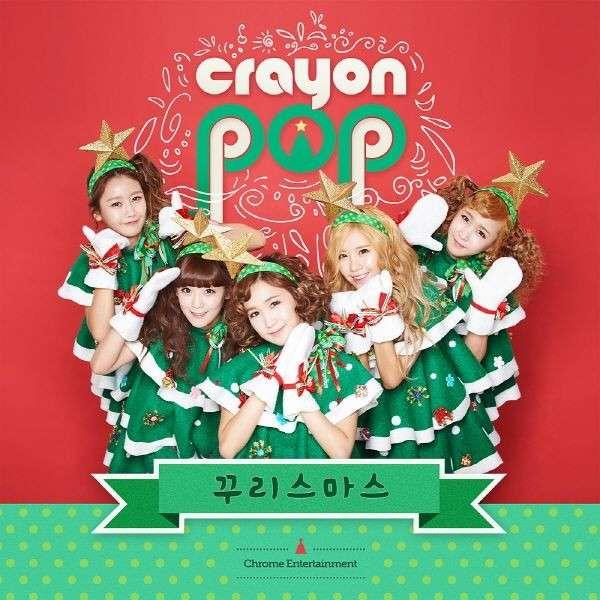 [Single] Crayon Pop - Lonely Christmas